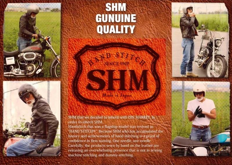 SHM ヘルメット