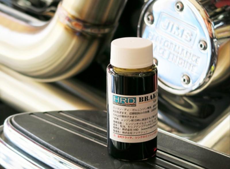 HRD BREAK-IN オイル添加剤