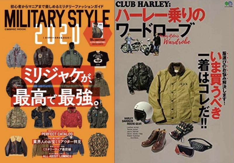 バイク 雑誌