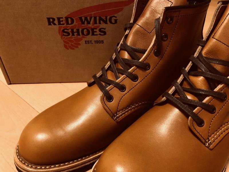 Redwing Beckman 9413
